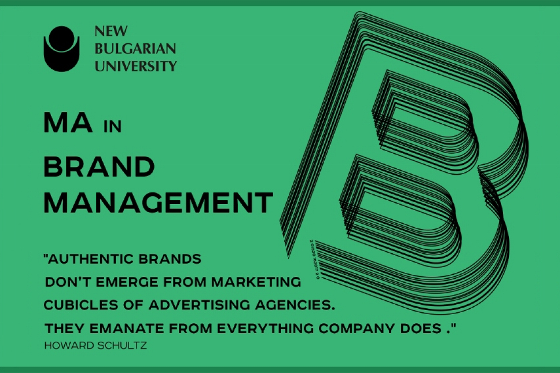 New Bulgarian University of Sofia – Master's Programme in Brand Management