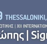 Early Fall School in Semiotics: Semiotics of the Digital Face (6-10 September 2020, Sozopol, Bulgaria)
