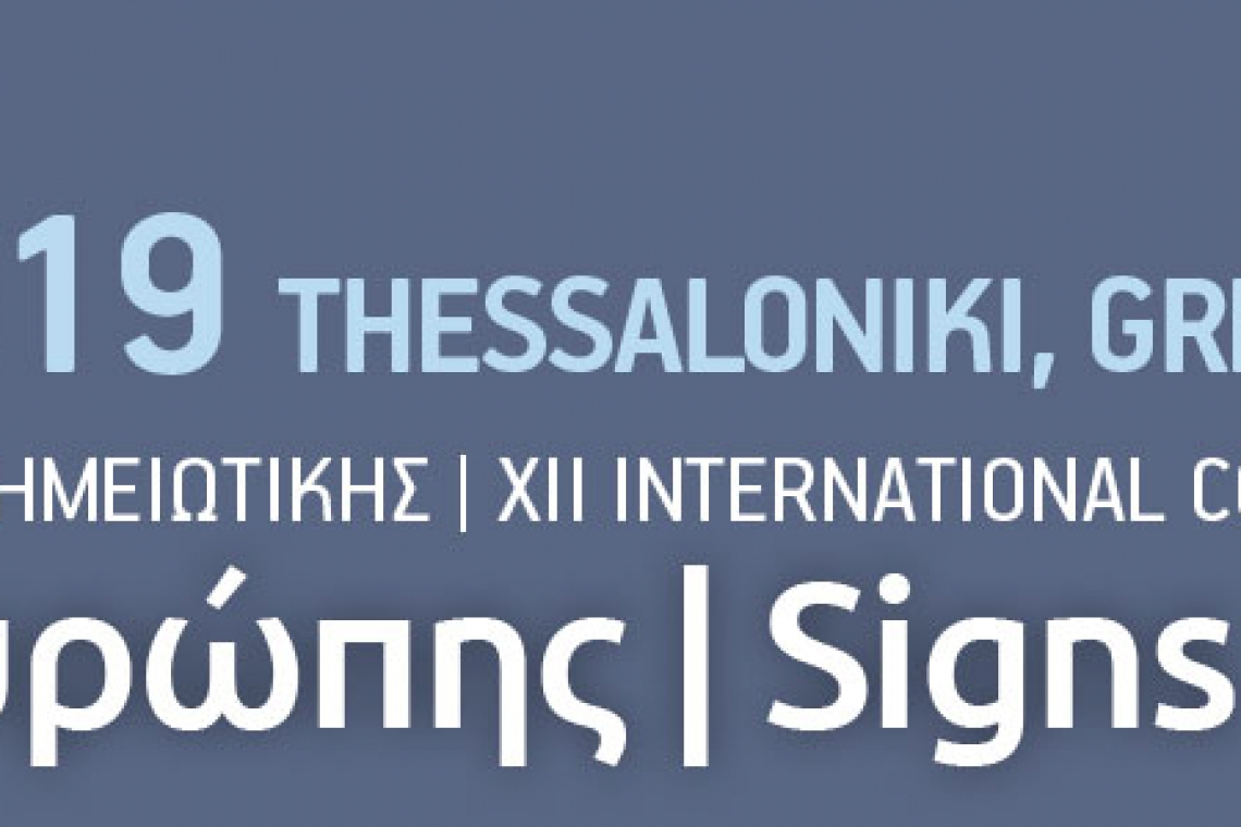 e-Proceedings of the 12th International Semiotics Conference