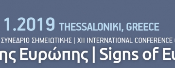 "e-Proceedings of the 12th International Semiotics Conference ""Signs of Europe"""