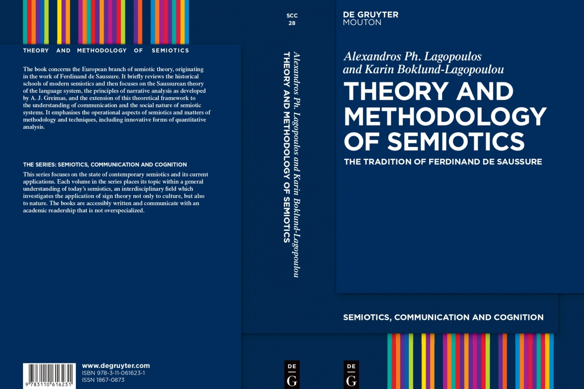 Νέα κυκλοφορία: Theory and methodology of semiotics: The tradition of Ferdinand de Saussure (Alexandros-Phaidon Lagopoulos & Karin Boklund-Lagopoulou)
